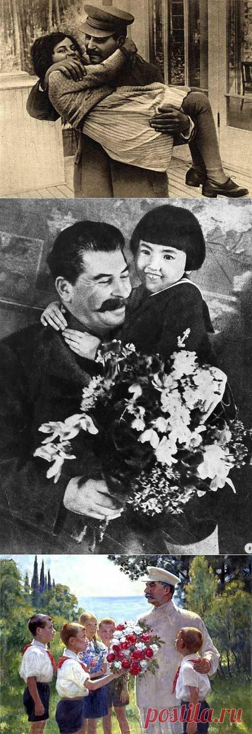 (+1) сообщ - Сталин и дети   Дети перестройки