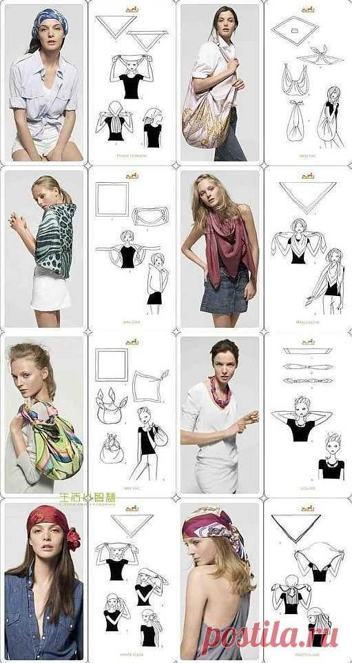Примеры как можно носить платок)))) | СДЕЛАЙ САМ!
