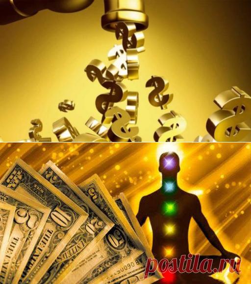 Сильнейшая медитация на привлечение денежного потока. Впустите в свою жизнь богатство! - Кулинария, красота, лайфхаки