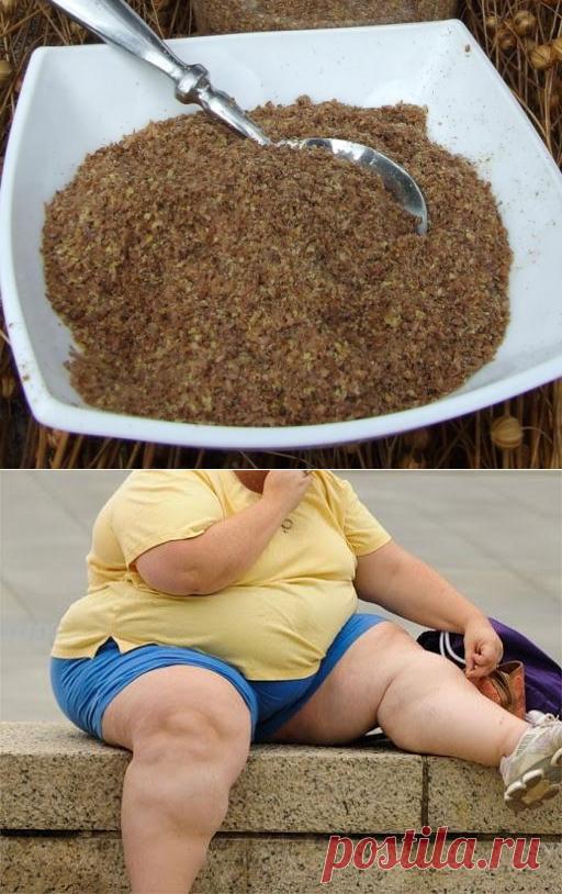Очисти организм от паразитов и нормализуй свой вес двумя ингредиентами