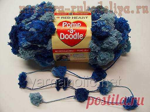 вязание из помпонной пряжи спицами вязание постила