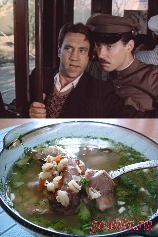 """Место встречи изменить нельзя. """"Эх, сейчас бы супчику горяченького, да с потрошками!"""". (Рецепт как в кино по клику на картинку)."""