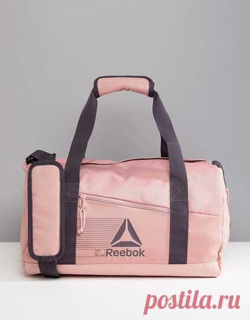 08ba8eb10593 Розовая спортивная сумка Reebok | ASOS | КупиОбзор | Шопоголикам ...