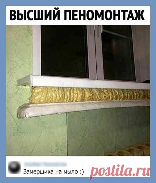 Все о дизайне интерьера Работунастоящегопрофессионаласразувидно)