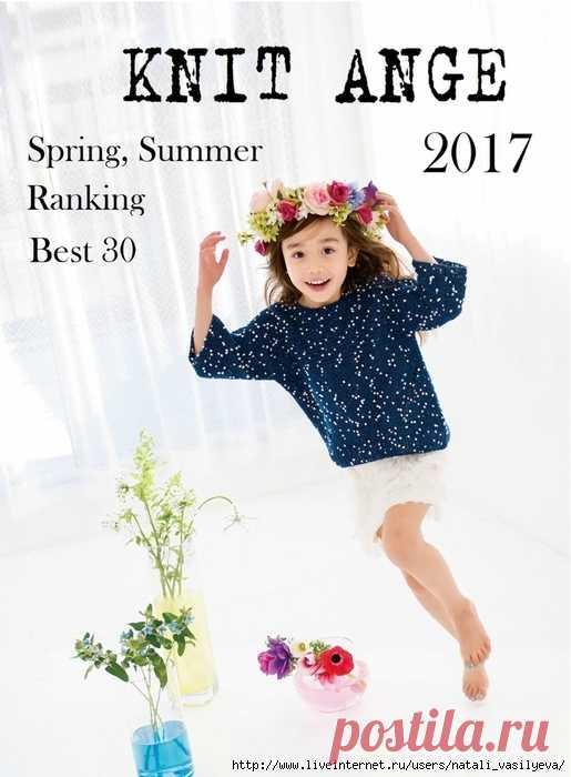 Knit Ange Best 30, Spring-Summer 2017