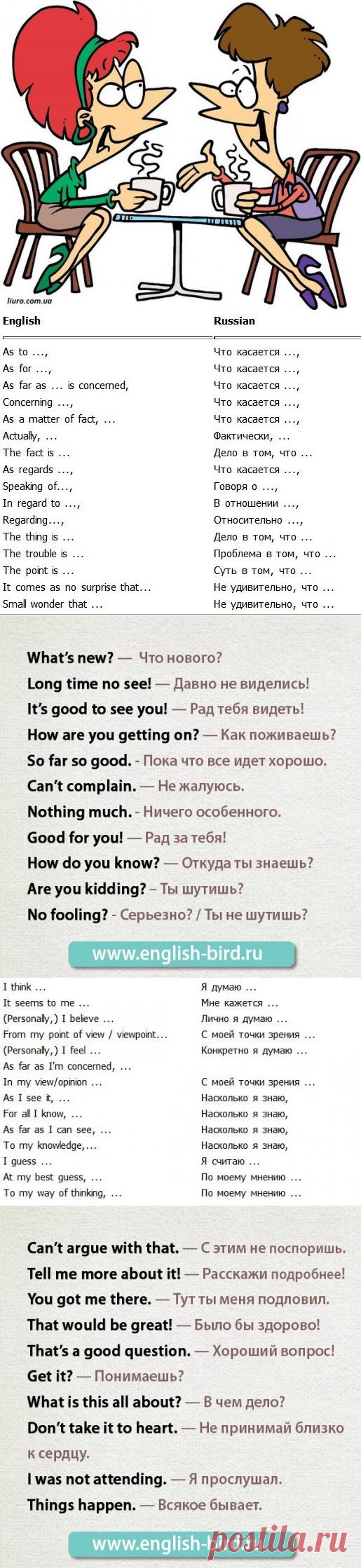 Диолог англизком с языке на знакомство иностранцем