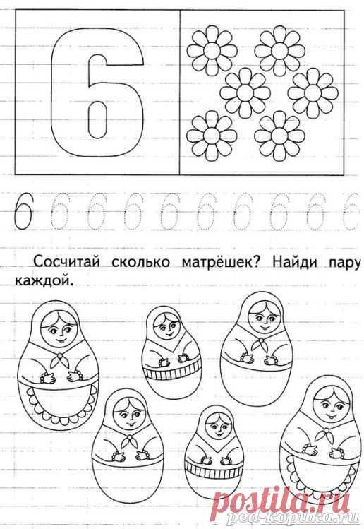в здании афонтово красноярск занятия для детей