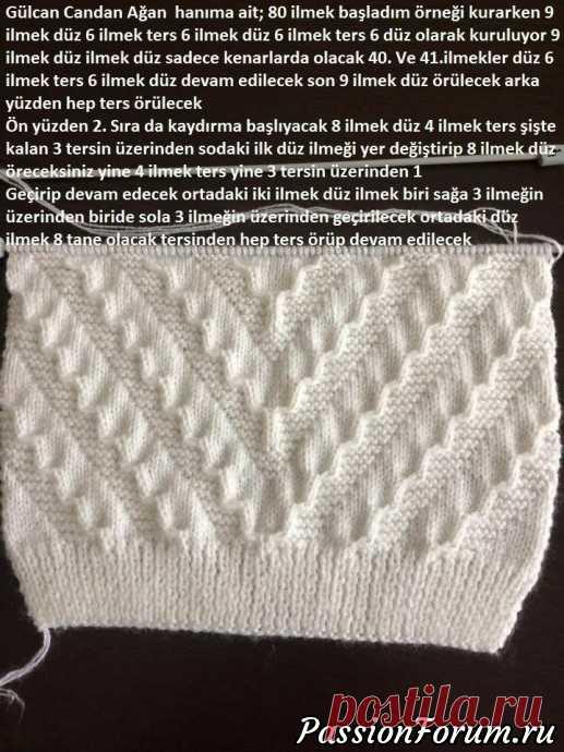 Помогите перевести с турецкого - запись пользователя irisch (Ира) в сообществе Вязание спицами в категории Вязание для женщин спицами. Схемы вязания спицами