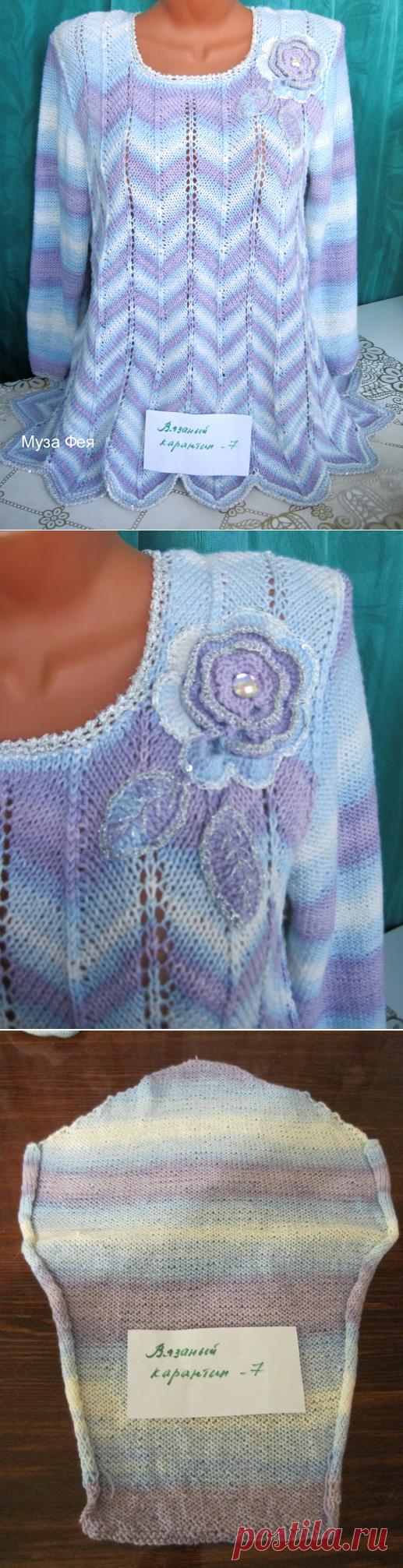 Пуловер миссони с розой