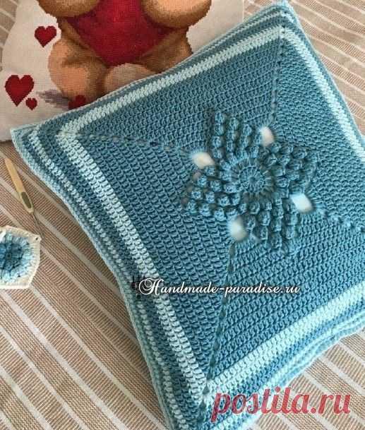 Вязаная крючком декоративная наволочка на подушку