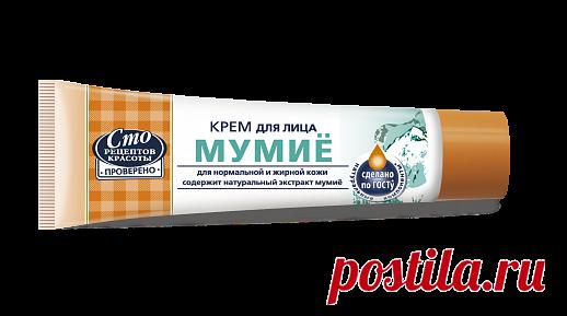 Простое средство, которое разгладит морщины на лице даже в 40+   ФЕМИНА   Женский Журнал   Яндекс Дзен