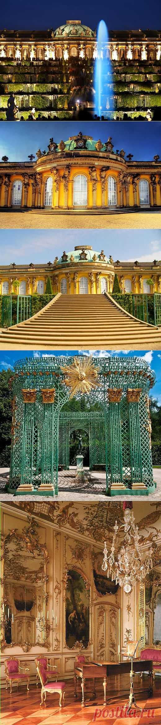 (+1) - Версаль в Потсдаме | УДИВИТЕЛЬНОЕ