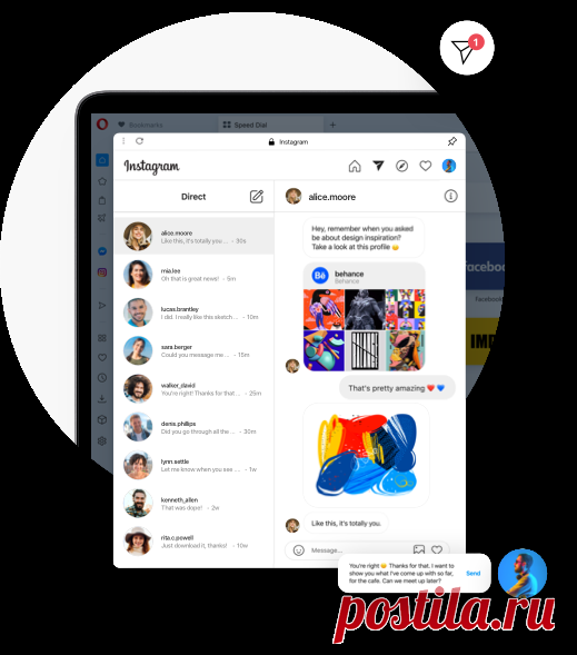 Instagram в Опере | Размещение, просмотр и сообщения на рабочем столе | Opera