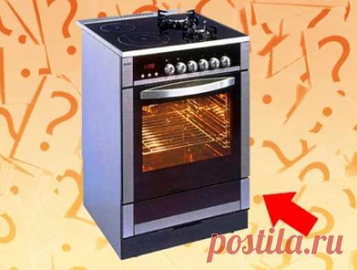 А вы знаете для чего нужна нижняя часть духовки? Все, у кого дома есть или была стандартная газовая плита, знают, что в ней есть нижний выдвижной ящичек.    Многие считают его абсолютно бесполезным, другие же используют его для хранения разной кух…