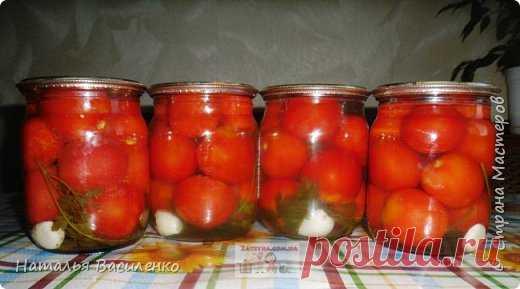 Закрываем на зиму помидоры «Лакомка» (без уксуса)   Страна Мастеров