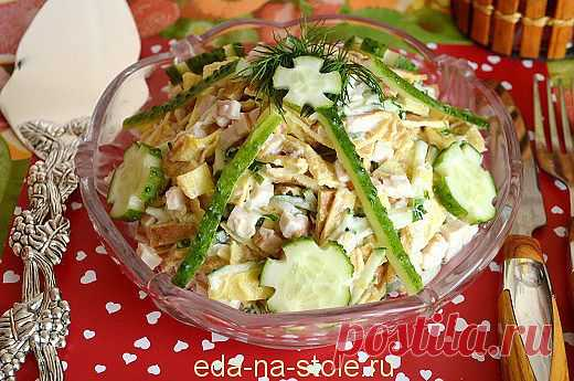 Салат с копченой курицей | Еда на столе