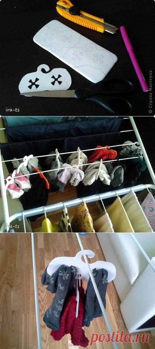 Это нужно ВСЕМ домохозяйкам – «держалочка» для носков. Идея просто шикарная. У нас вечная эта проблема с носками и их парой)))