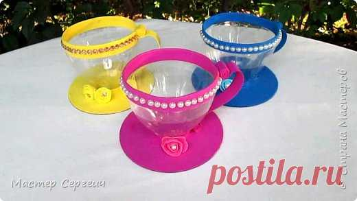 Декоративная чашка из пластиковой бутылки   Страна Мастеров