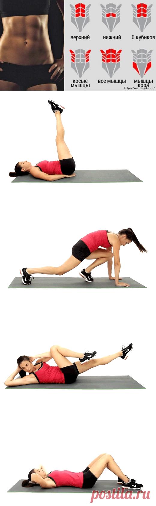 5 простых упражнений, которые сделают живот плоским!
