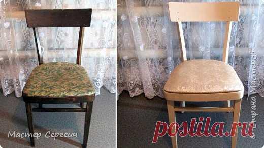 Превращаем старый стул в новый. Декор своими руками  В этом видео мы сделаем из старого стула новый. Это декор своими руками, очень простой. Старый стул давно потерял внешний вид, а выбрасывать жалко.Для декора стула вам понадобится: • Наждачная бумага…
