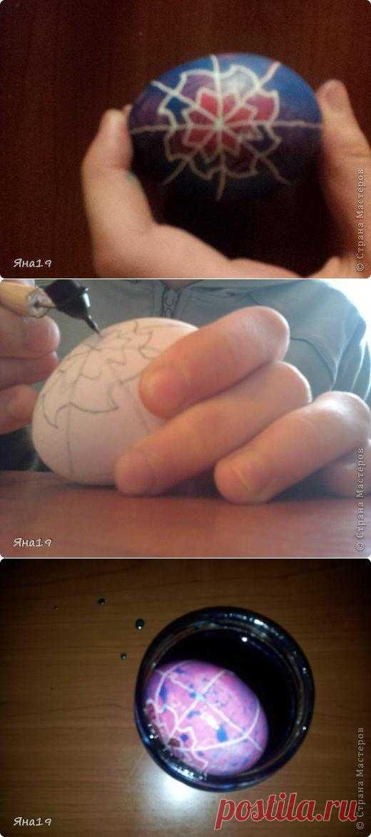 Мк по росписи яйца. Хоть Пасха уже и наступила, я всё таки хочу показать очень необычный вариант росписи яиц, может кому и понадобиться ещё)