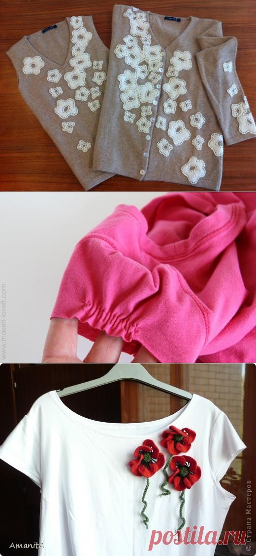 Для модниц любого возраста: украшаем и переделываем футболки — Делаем руками