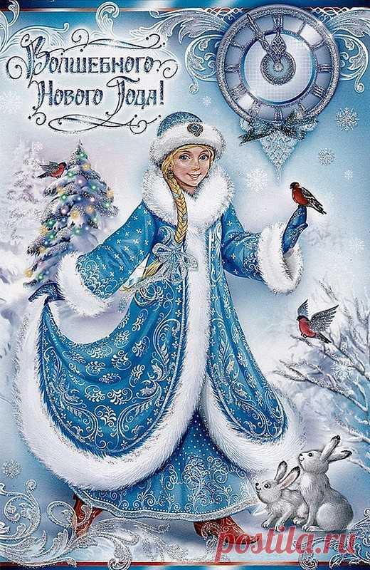 Изображение снегурочки на открытках