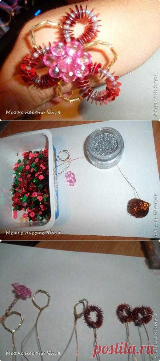 Необычный цветочек. Весьма симпатичный. Использовать его можно по вкусу в колечко, серёжки, заколки и так далее.