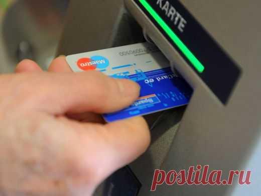 Виртуальные деньги. Плюсы и минусы электронных кошельков Электронные деньги становятся серьезным конкурентом