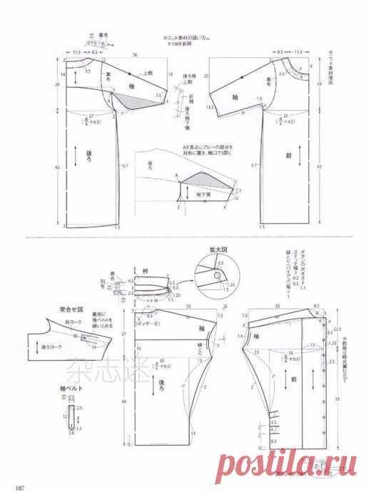 Японские выкройки необычных блузок / Простые выкройки / ВТОРАЯ УЛИЦА - Выкройки, мода и современное рукоделие и DIY