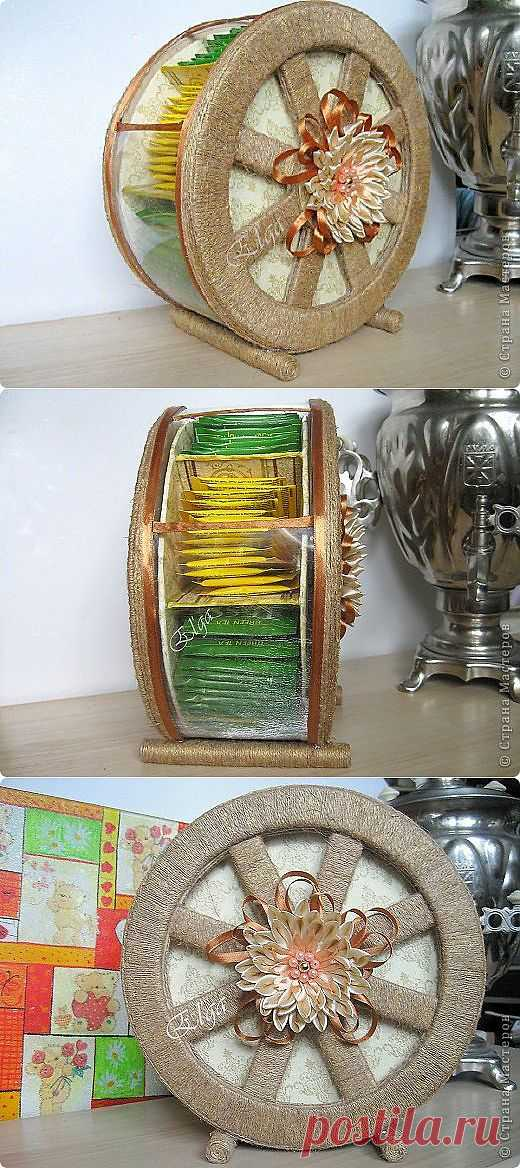 Tea wheel