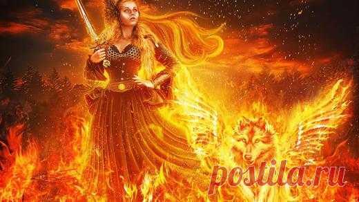 Защита огненная