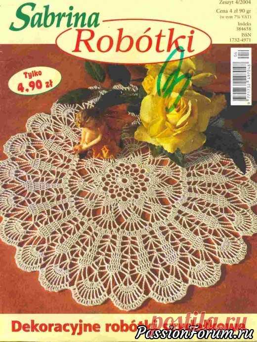 Польские журналы