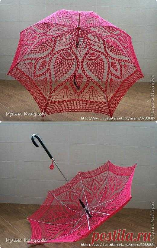 """Яркий зонт """"Розовые мечты"""". Такой ажурный зонт пригодится для летних фотосессий и прогулок по морской набережной."""
