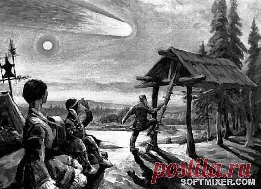 Тунгусский метеорит: http://science.mirtesen.ru/blog/43038385154