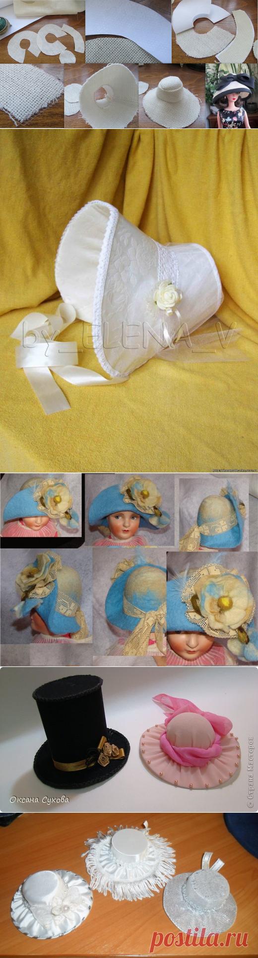 Из чего сшить шляпку кукле