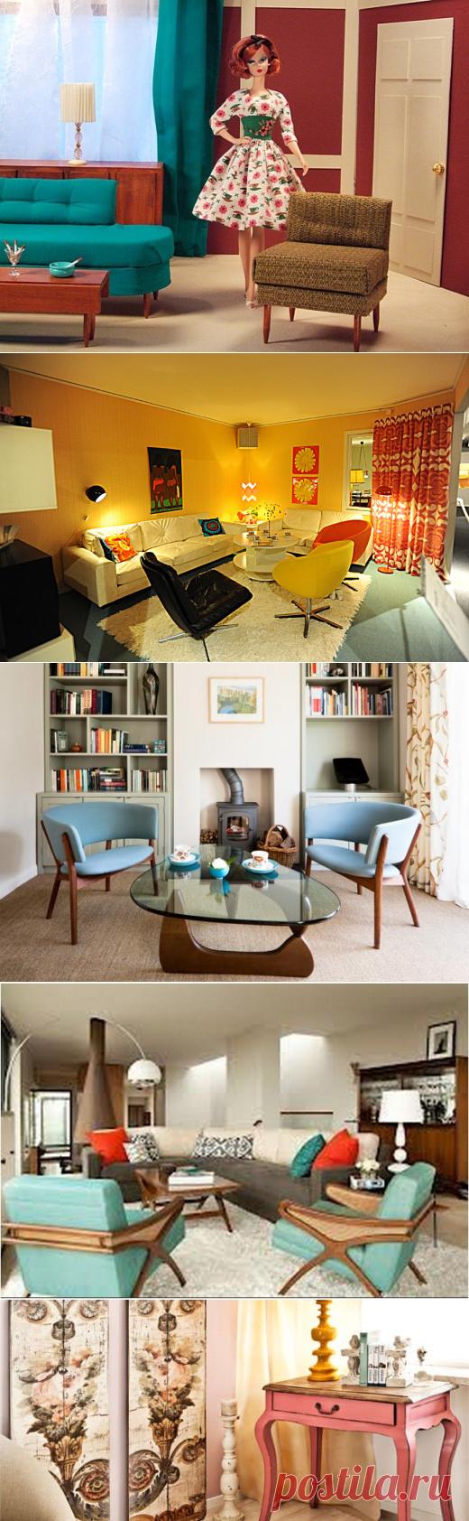 Стиль 60 х в интерьере: как подобрать аксессуары, мебель и палитру