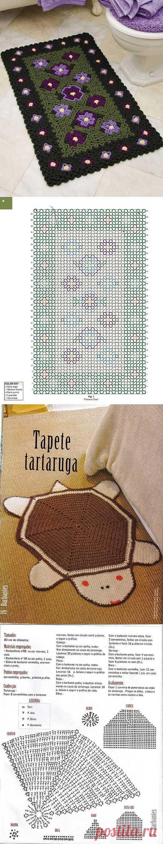 красивые коврики .
