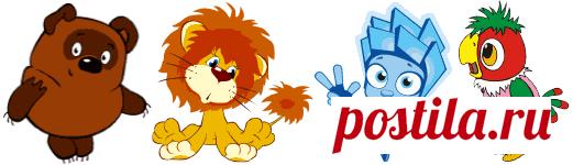 Раскраски мультфильмы | Детские раскраски, распечатать, скачать