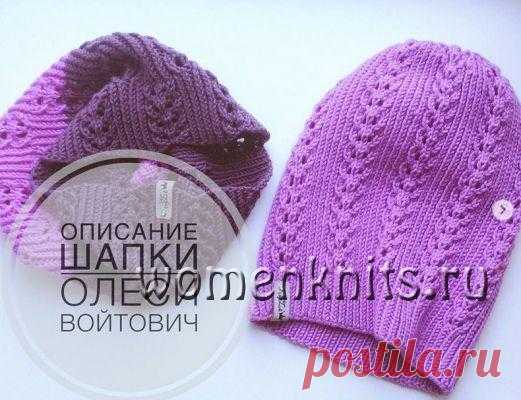 Женская шапочка спицами от Олеси Войтович