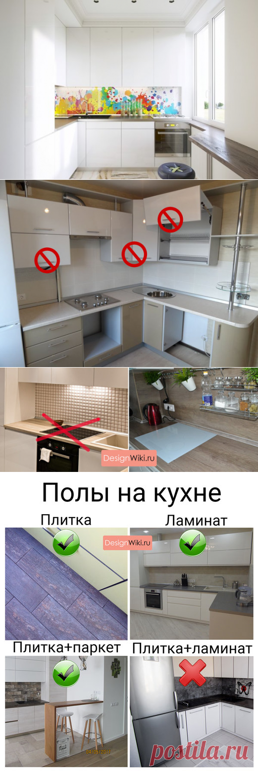 Топ-5 ошибок при ремонте кухни – В Курсе Жизни
