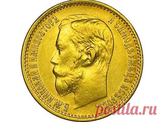 В последние дни курс российской валюты опять начал сползать вниз. Не будем погружаться в джунгли макроэкономики и выяснять, почему. Но предлагаем взглянуть на ретроспективу истории рубля – и понять, когда он бывал сильным.