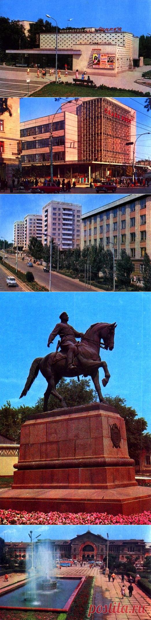 Кишинёв в конце 1960-х / Назад в СССР / Back in USSR