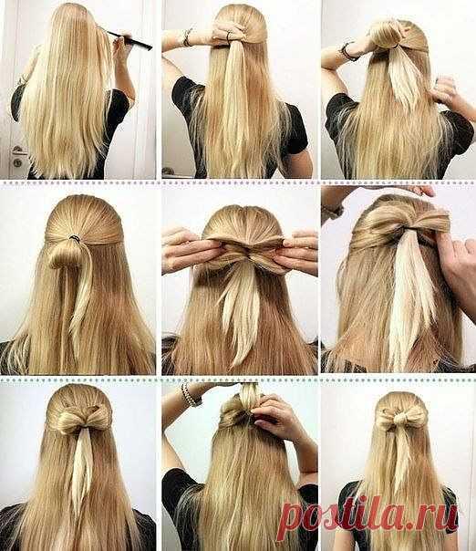 Причёска «Бантик»
