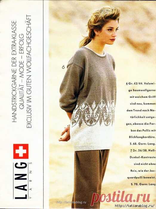 Verena 5 1993 журнал по вязанию спицами журналы по вязанию постила