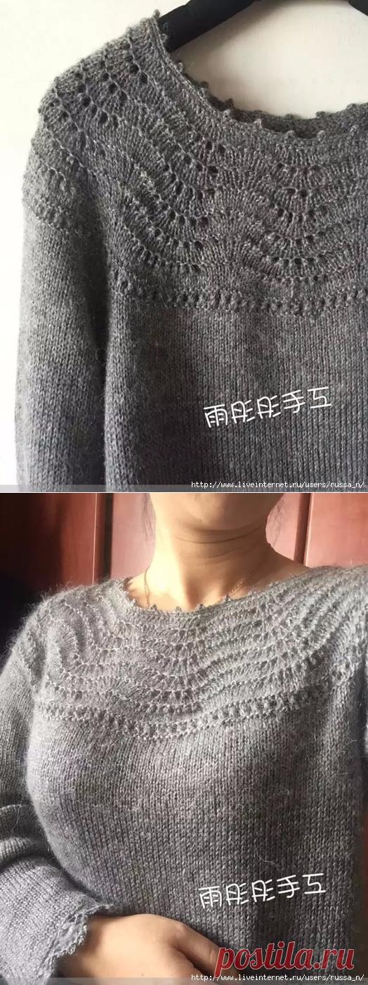 Пуловер спицами на круглой кокетке.