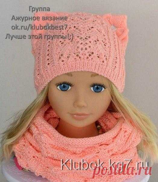 Ажурная шапочка с ушками | Клубок