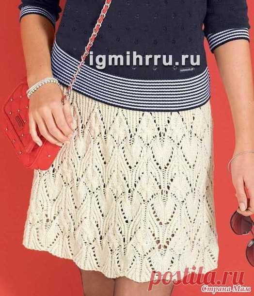 . Ажурная юбка спицами, связанная по кругу - Вязание - Страна Мам