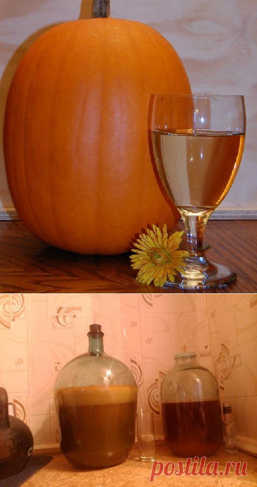 Вино из тыквы