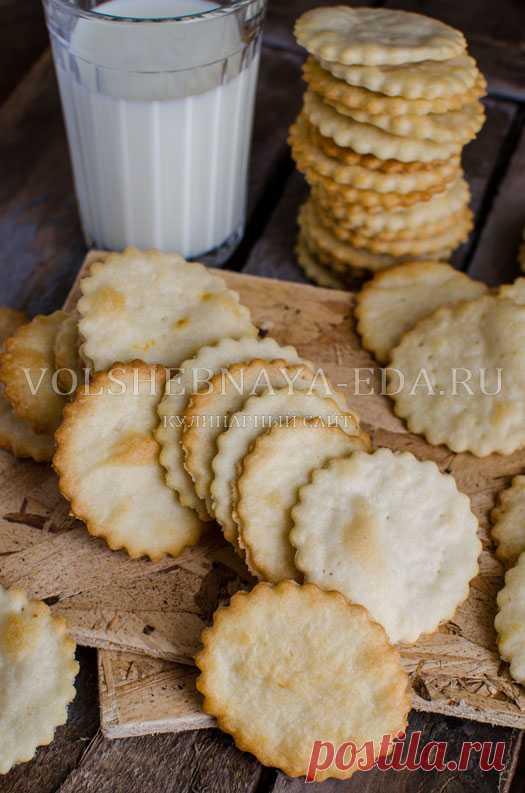 Галетное печенье рецепт с фото | Волшебная Eда.ру